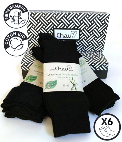 coffret chaussette homme men in black
