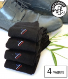 4 paires chaussettes bambou