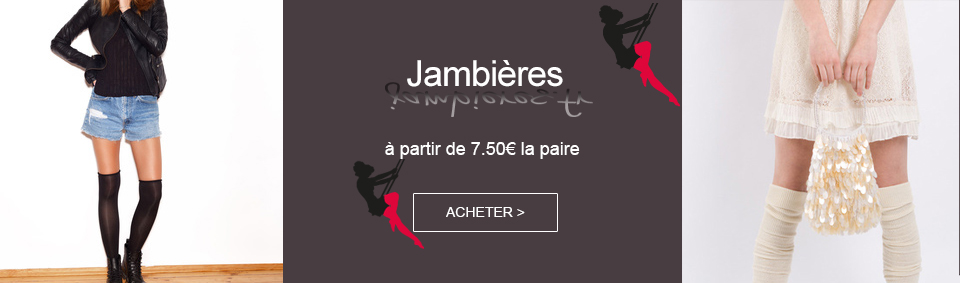 jambiere